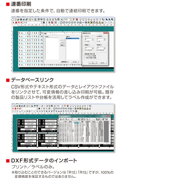 CPM-100H5