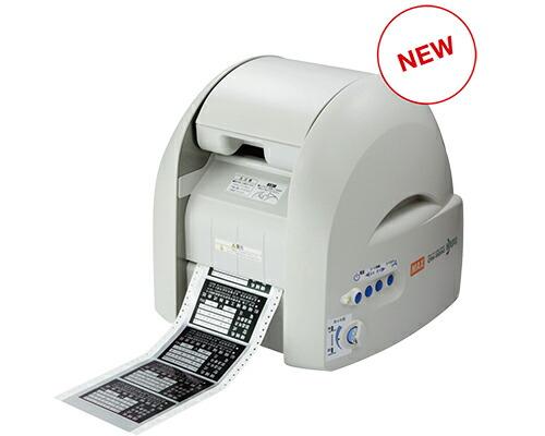 プリントステッカーを簡単作成 プリンティングマシン PM-00