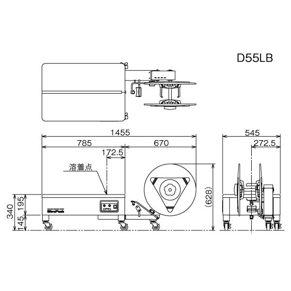 d-55lb