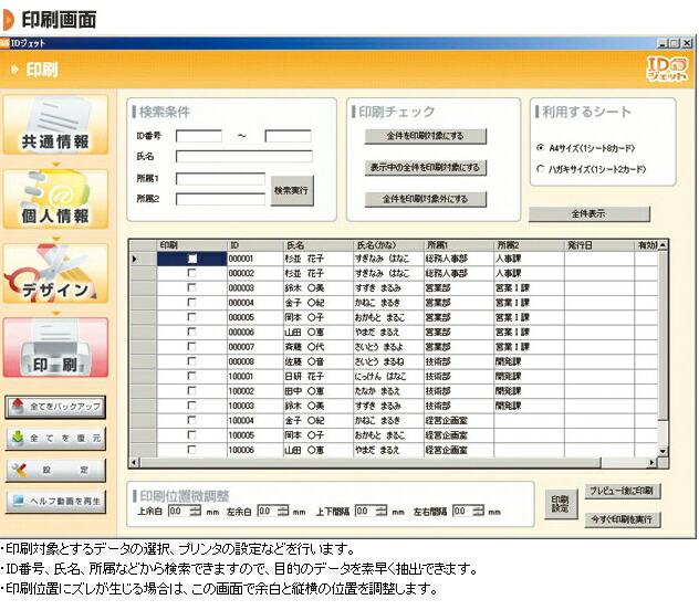 https://image.rakuten.co.jp/nihonkiki/cabinet/02590246/img58677180.jpg