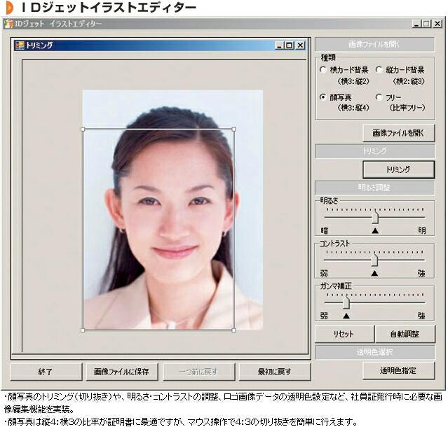 https://image.rakuten.co.jp/nihonkiki/cabinet/02590246/img58677181.jpg