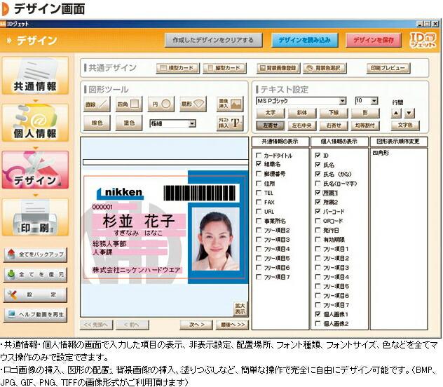 https://image.rakuten.co.jp/nihonkiki/cabinet/02590246/img58677182.jpg