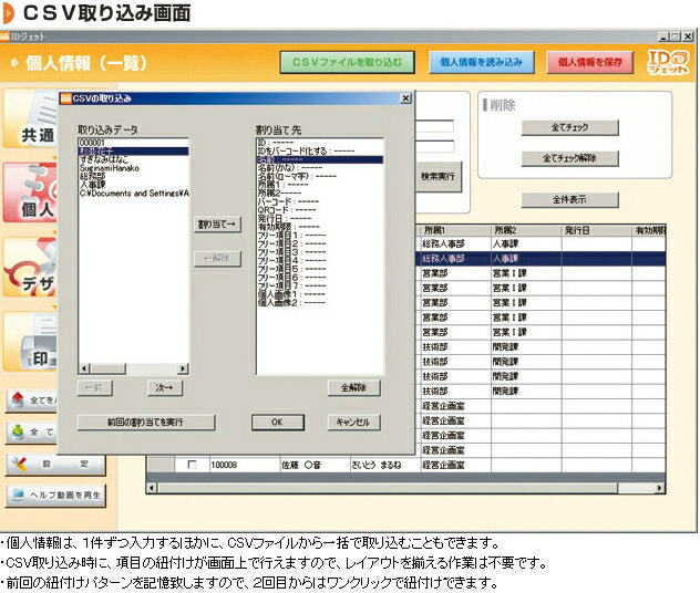 https://image.rakuten.co.jp/nihonkiki/cabinet/02590246/img58677183.jpg