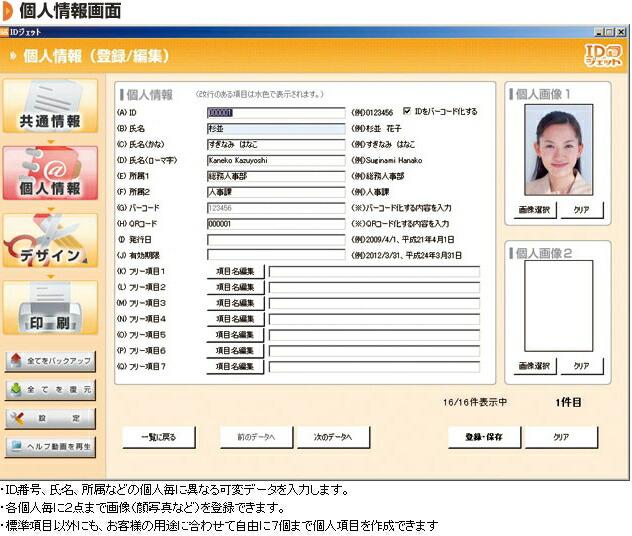 https://image.rakuten.co.jp/nihonkiki/cabinet/02590246/img58677184.jpg