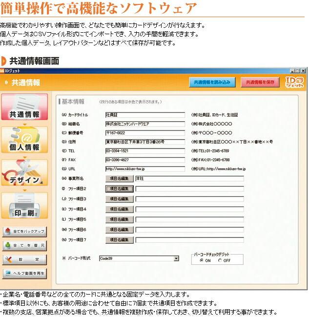 https://image.rakuten.co.jp/nihonkiki/cabinet/02590246/img58677185.jpg