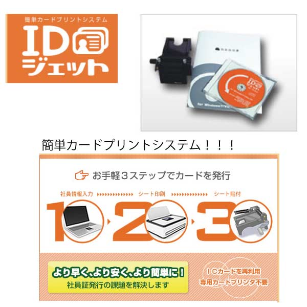 https://image.rakuten.co.jp/nihonkiki/cabinet/02590246/img58677298.jpg