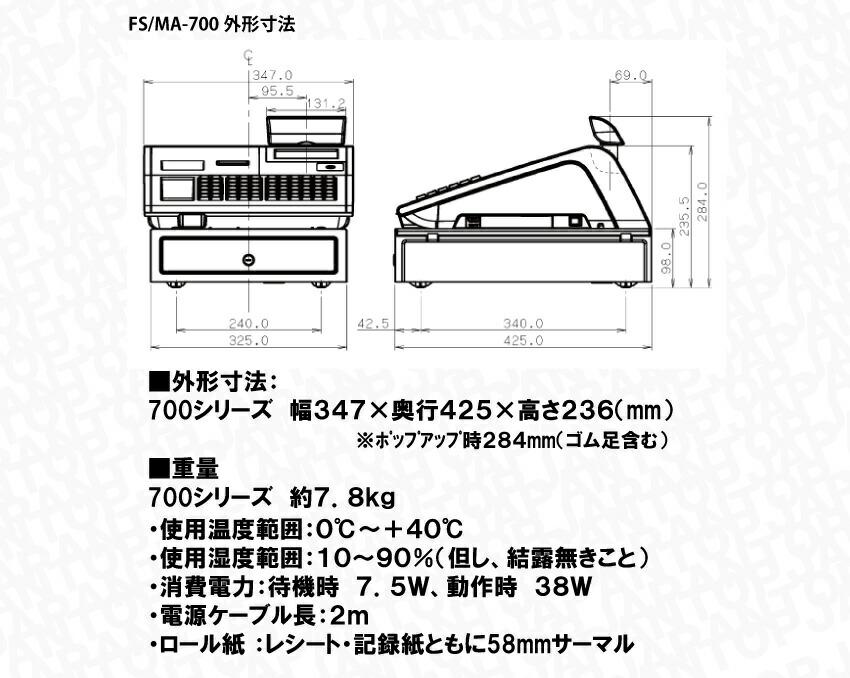FS-770