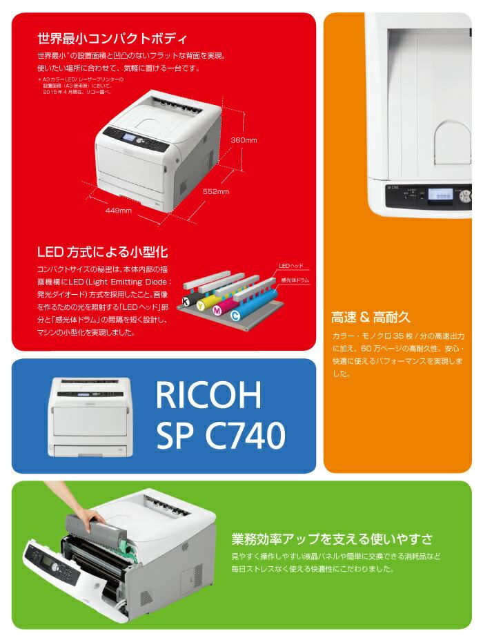 pdf 連続印刷 mac