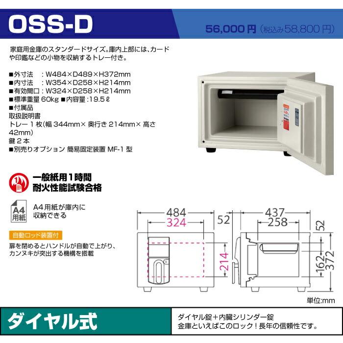 OSS-D
