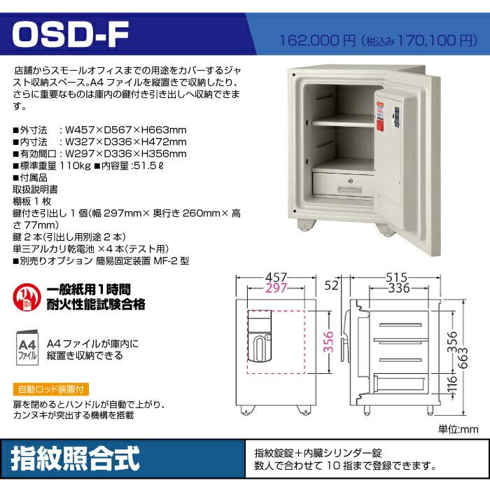 OSD-F