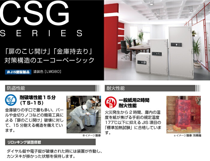 CSG-91CD