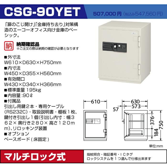 CSG-90YET