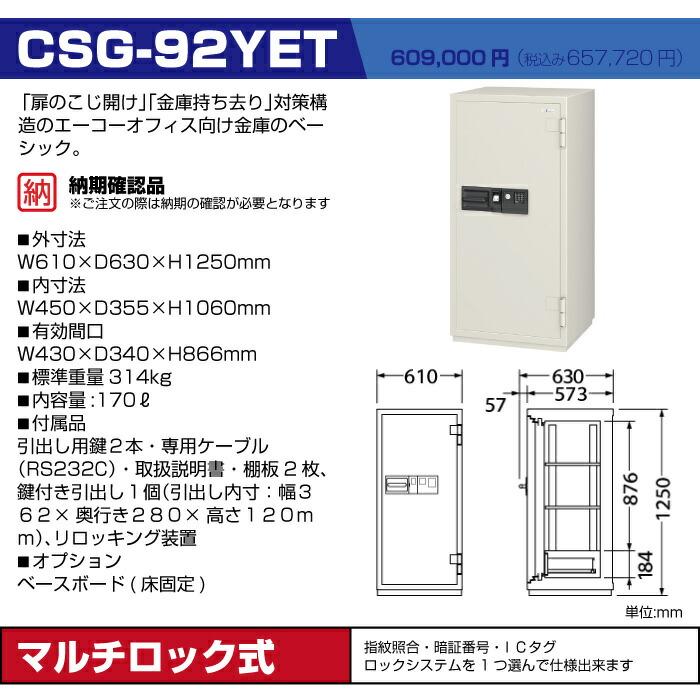 CSG-92YET
