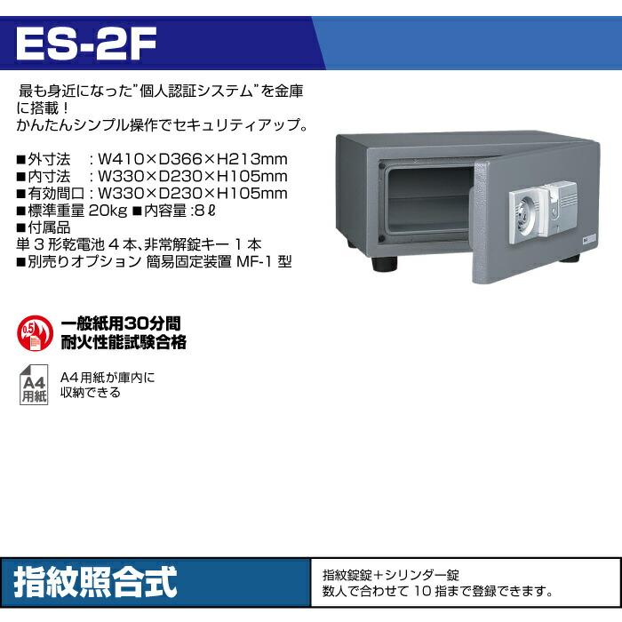 ES-2F