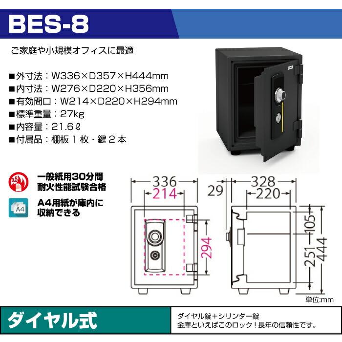 BES-8