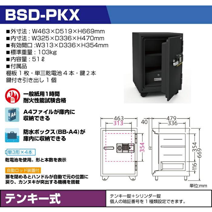 BSD-PKX