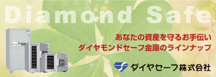 FP68-DX