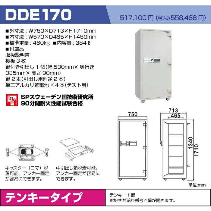 DDE170