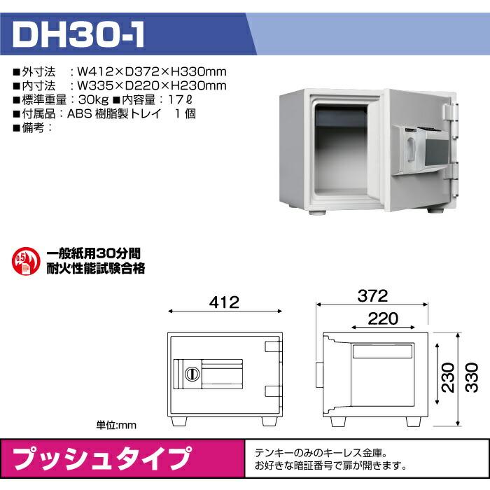 DH30-1