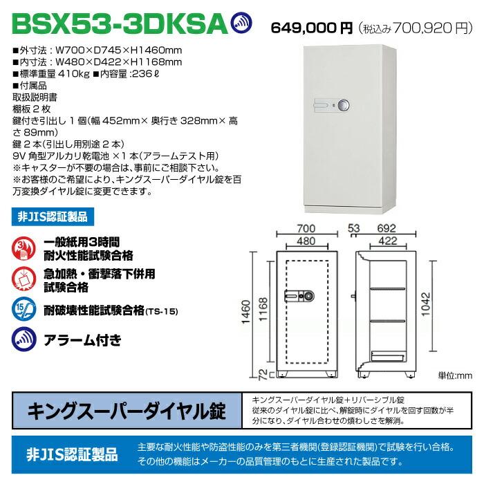 BSX53-3DKSA