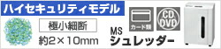 MSR-17MCM