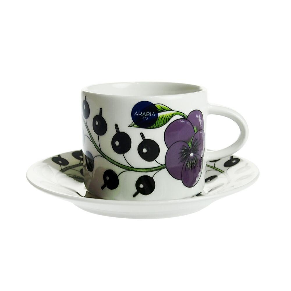 アラビア (ARABIA) パラティッシ パープル コーヒーカップ&ソーサー