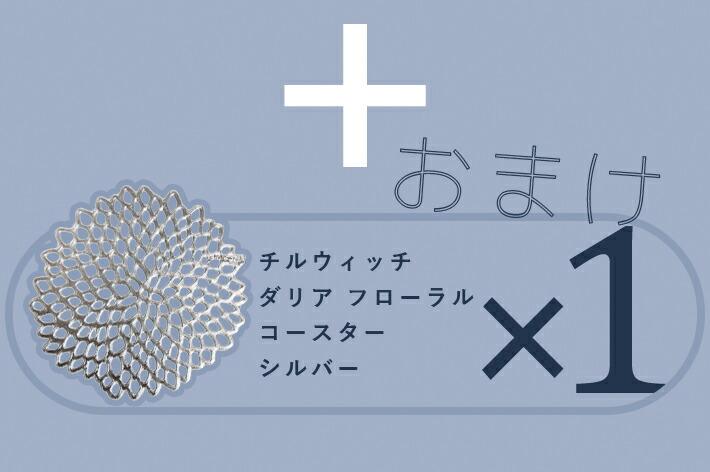 https://item.rakuten.co.jp/nihonnotsurugi/981816/