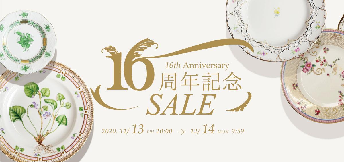 16周年記念SALE