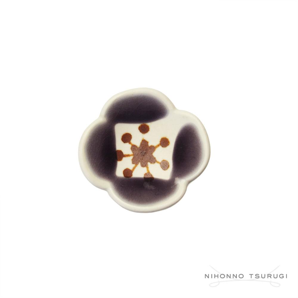 葛西国太郎 HANI 色絵箸置き POPPY 紫