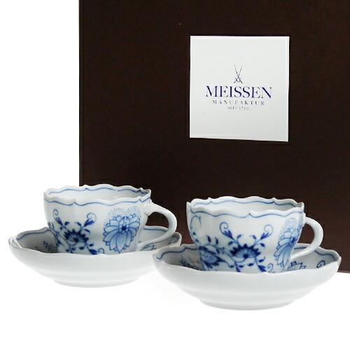 マイセン (Meissen) ブルーオニオン コーヒーカップ&ソーサー ペア c0004