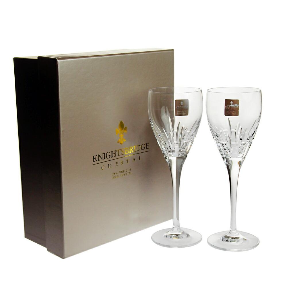 ナイツブリッジ (KNIGHTSBRIDGE) クリスタル ベルグラヴェア ワイングラス ペア【※箱に少々の痛みあり※】
