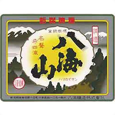 八海山(八海醸造)
