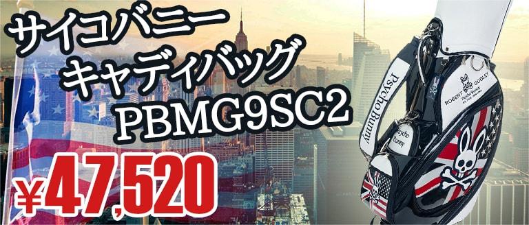 2019 サイコバニー キャディバッグ PBMG9SC2