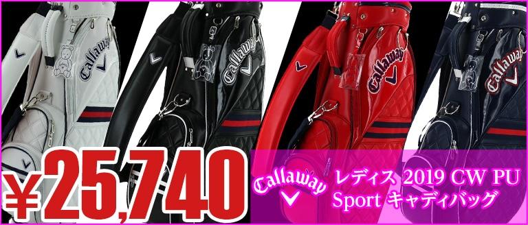 【レディス】2019 CW PU Sport キャディバッグ 19 JM