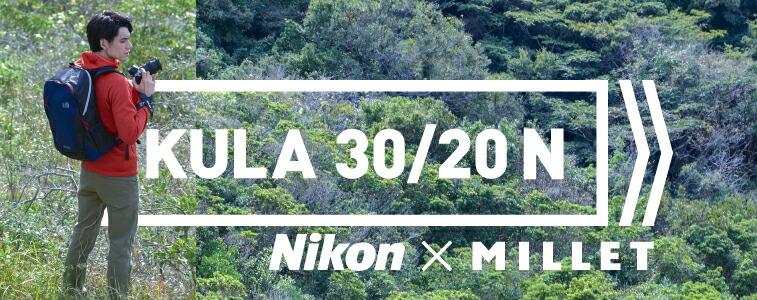 Nikon × MILLET
