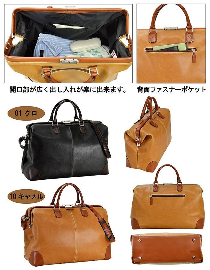 総内張りで丁寧な縫製。日本製 国産 豊岡産 ANDY HAWARD ダレスボストン 46cm #10422