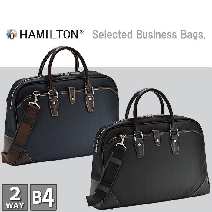 ビジネスバッグ メンズ ブリーフケース HAMILTON #26605