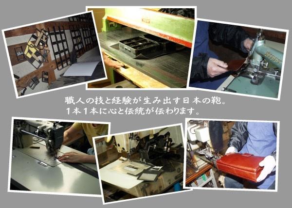 安心の日本製鞄。世界に誇れる職人技で仕上げられた最高の品質。鞄/カバン/かばん
