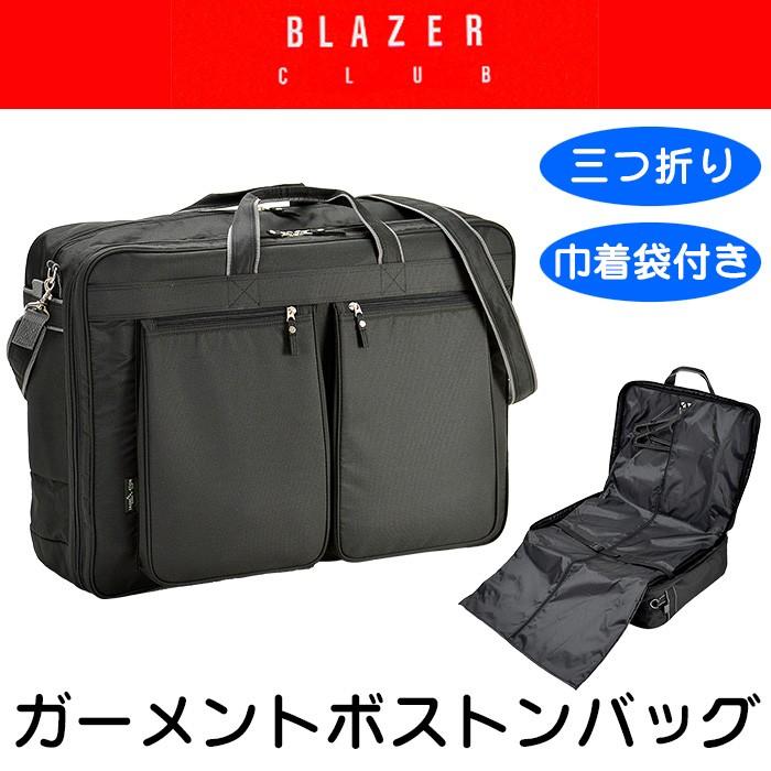 冠婚葬祭の必需品 ハンガーケース ガーメントケース 平野鞄 #13068