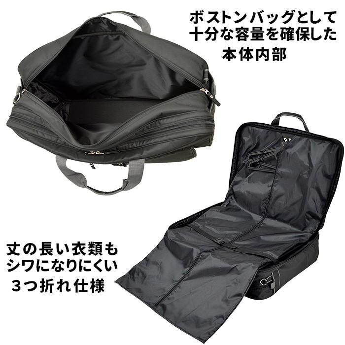 冠婚葬祭の必需品 ハンガーケース ガーメントケース 平野鞄 #13068 仕様1