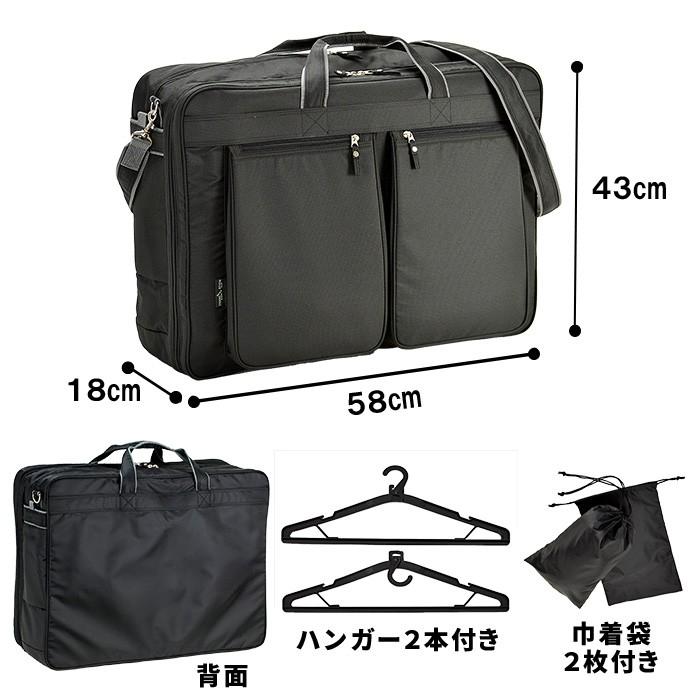 冠婚葬祭の必需品 ハンガーケース ガーメントケース 平野鞄 #13068 仕様2