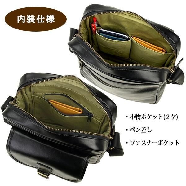 BLAZER CLUB オイルヌメ革 ショルダーバッグ メンズ B5 21cm #16342 仕様3