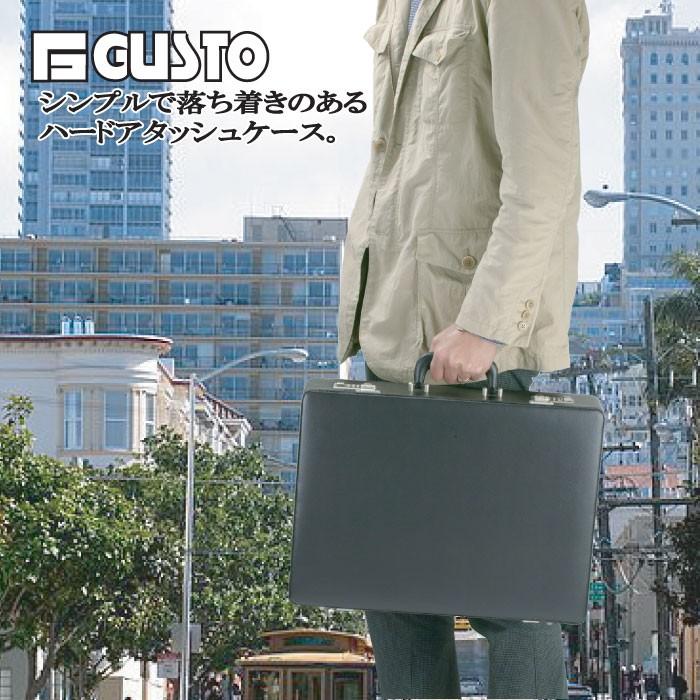 シンプルで落ち着きのあるハードアタッシュ【メンズ/PVC/46cm/A3書類対応サイズ/ビジネスバッグ】