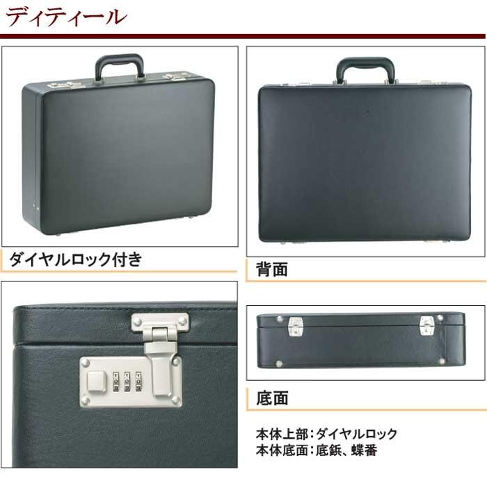 シンプルなアタッシュケース【通勤、出張にたっぷり入るハードアタッシュ】