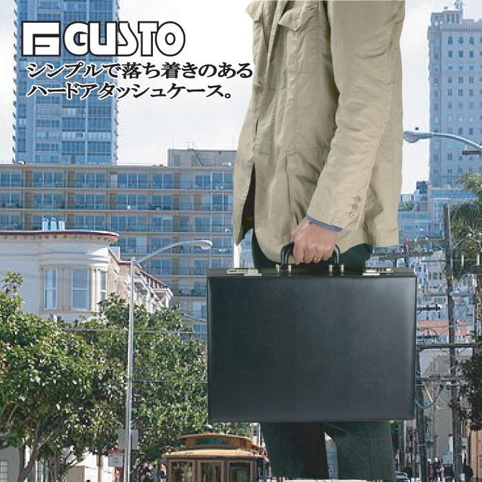 シンプルで落ち着きのあるハードアタッシュ メンズ PVC 44cm B4ファイル対応サイズ ビジネスバッグ