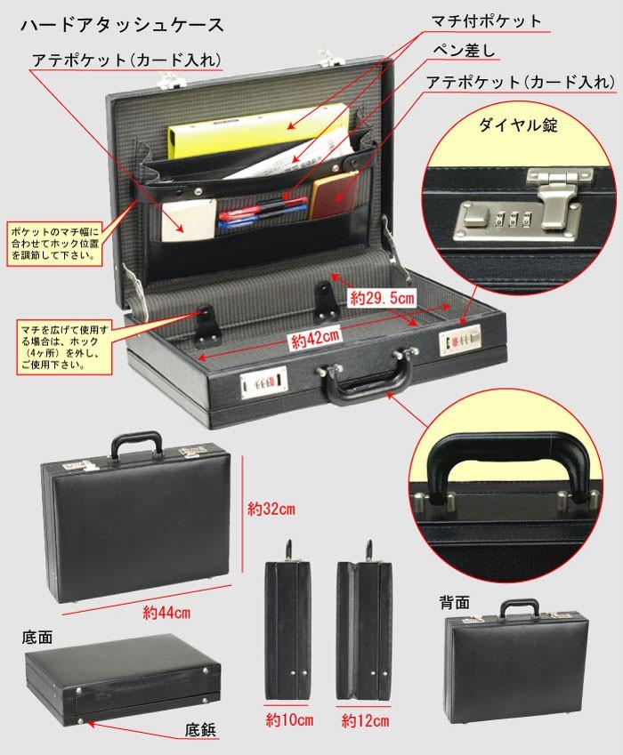 マチW44cm。B4ファイル対応のハードアタッシュ。PVC製。