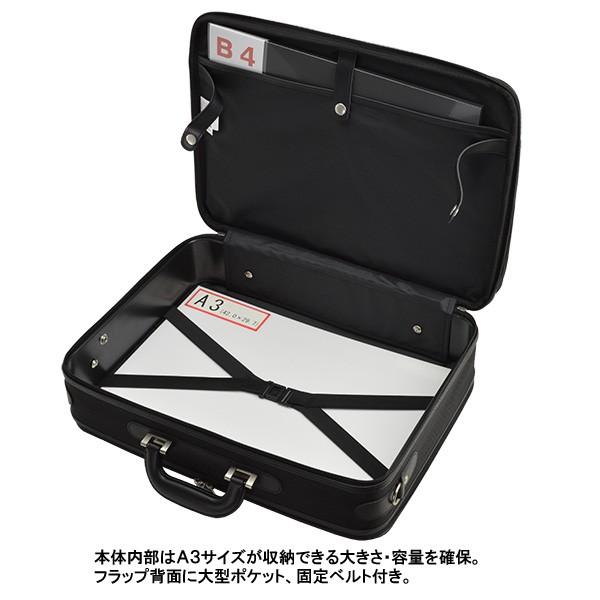 WELLINGTON ソフトアタッシュケース メンズ 45cm A3 B4 A4 #21218 仕様2