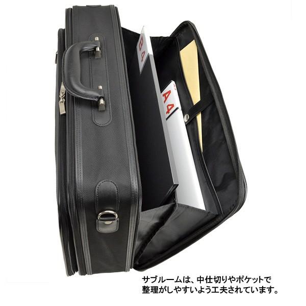 WELLINGTON ソフトアタッシュケース メンズ 45cm A3 B4 A4 #21218 仕様3