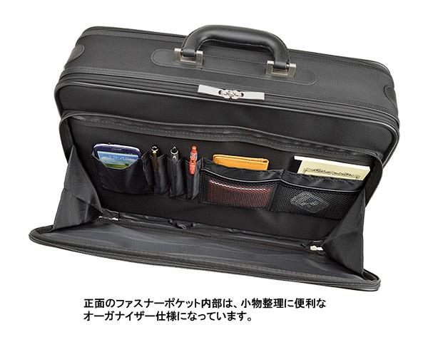 WELLINGTON ソフトアタッシュケース メンズ 45cm A3 B4 A4 #21218 仕様4