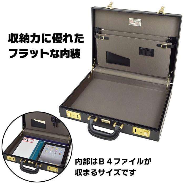 ハードアタッシュケース 国産 豊岡製鞄 メンズ B4F 42cm #21227